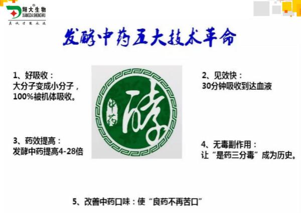 """【万博manbetx手机版登入精品】""""亮蛋多""""荣耀上市——开启无抗养殖新时代"""